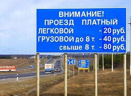 Станет ли трасса Владивосток